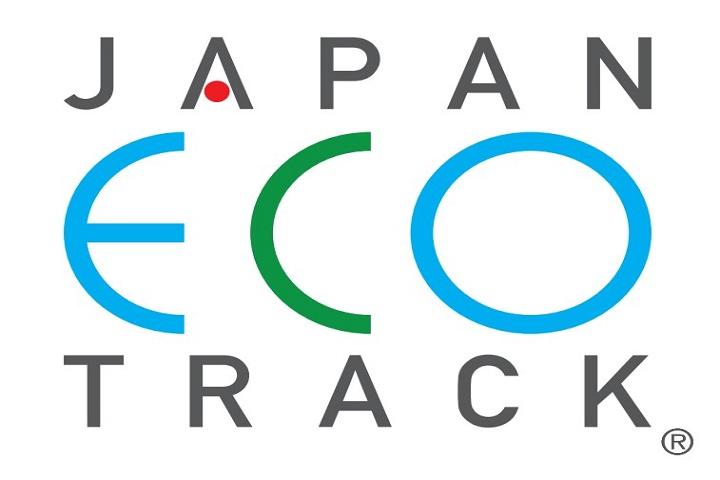 ▲JAPAN ECO TRACK。 圖:愛知縣(東三河總局)/提供